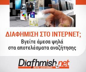 banner diafhmish.net