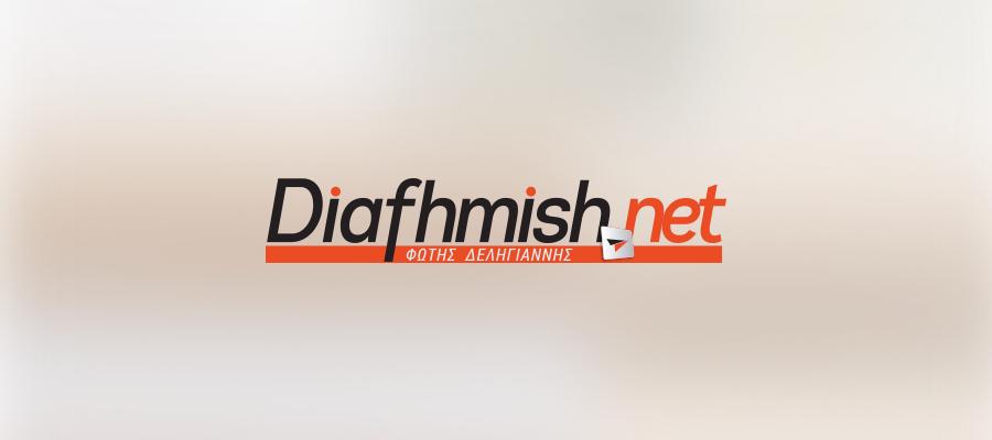 diafhmish.net